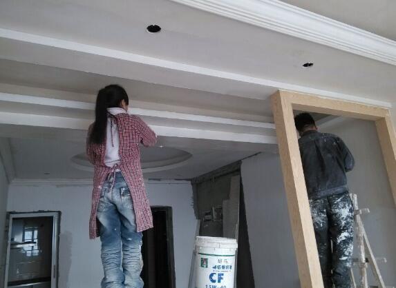 装修施工现场