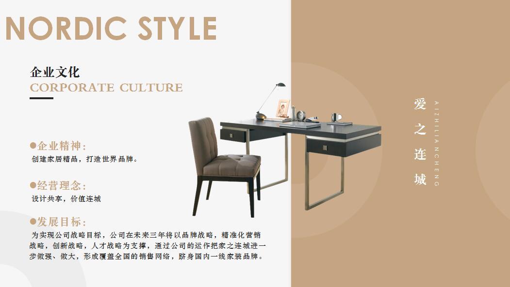 西宁装饰设计公司