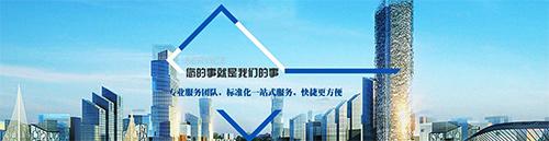 西安工程造价咨询服务公司