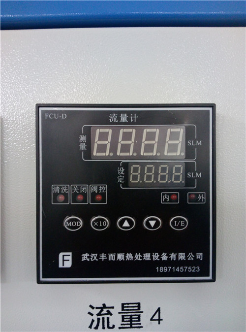 FCU-D流量显示仪-武汉离子渗氮炉