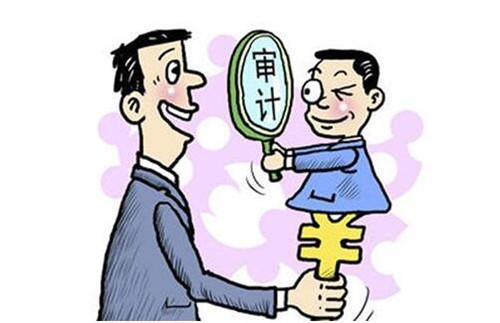 武汉财务审计