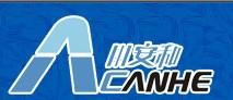 四川安和水利水电工程有限公司