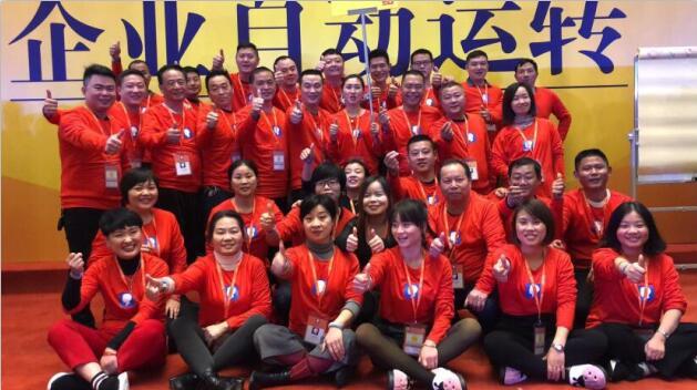 鑫佰亿线缆员工团体活动展示