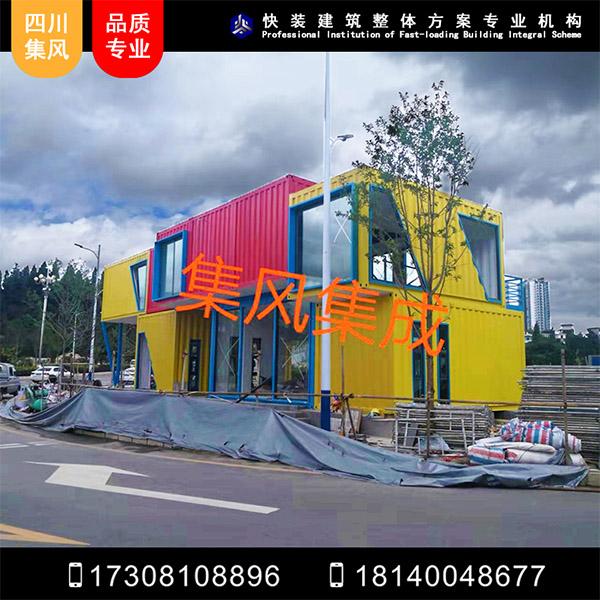 售楼部案例展现:贵州盘州市英豪地产售楼部