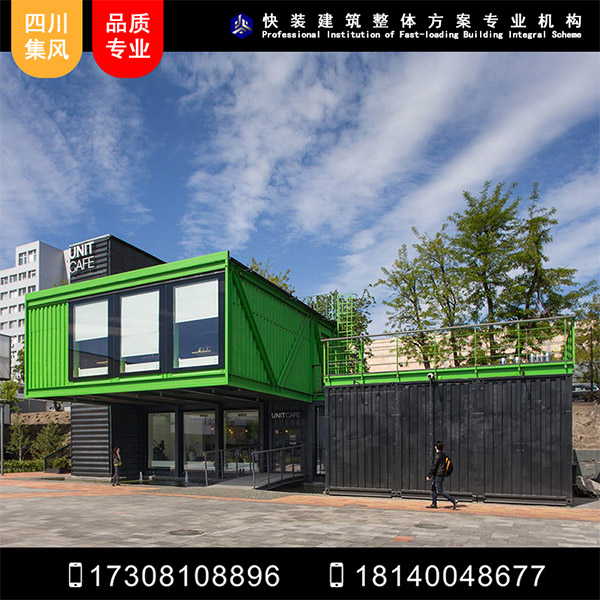 四川集装箱酒店设计