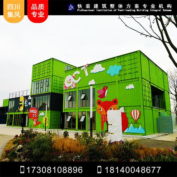 集装箱贸易街:华裔城大门案例展现