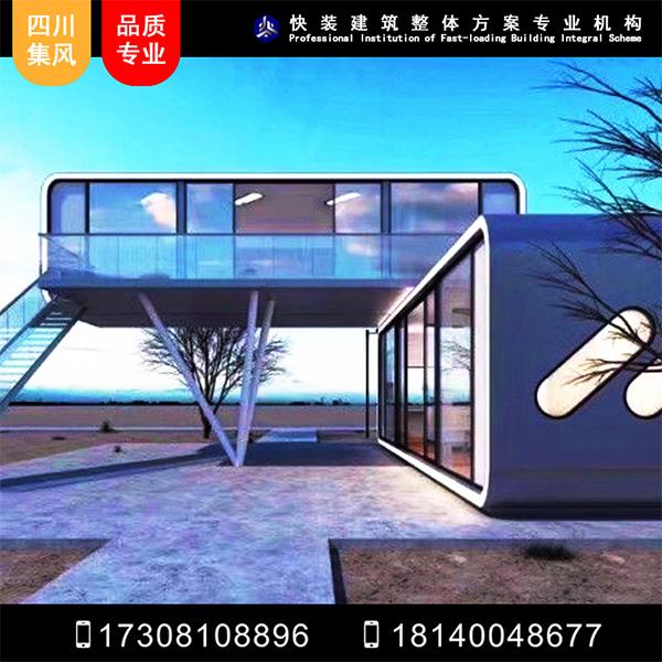 四川集装箱酒店搭建