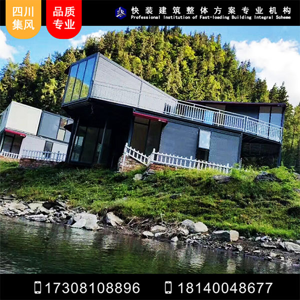 福彩快三玩法集装箱旅店装置
