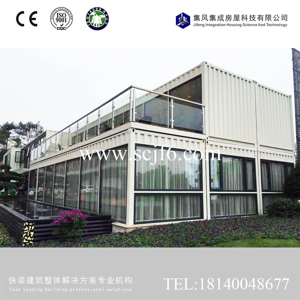 四川集裝箱民宿