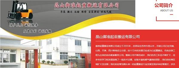 成都机电设备安装厂家