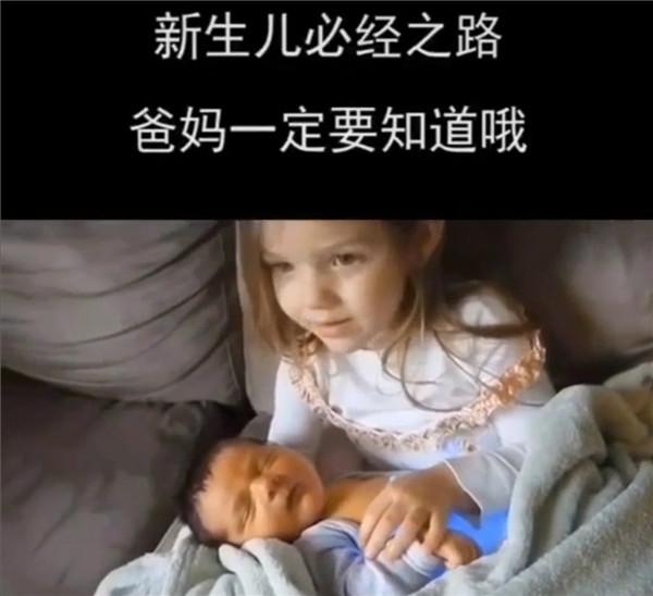 愛的堡母嬰護理中心