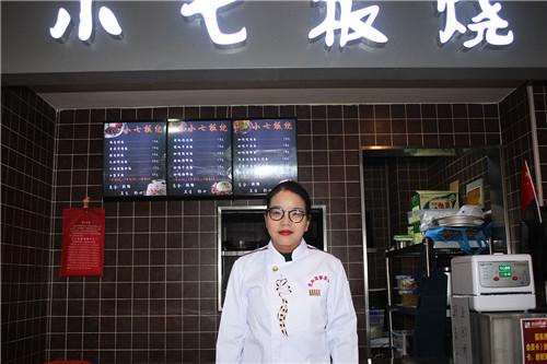 西安快餐培训