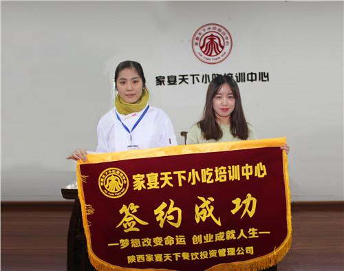 西安饮品培训学员签约