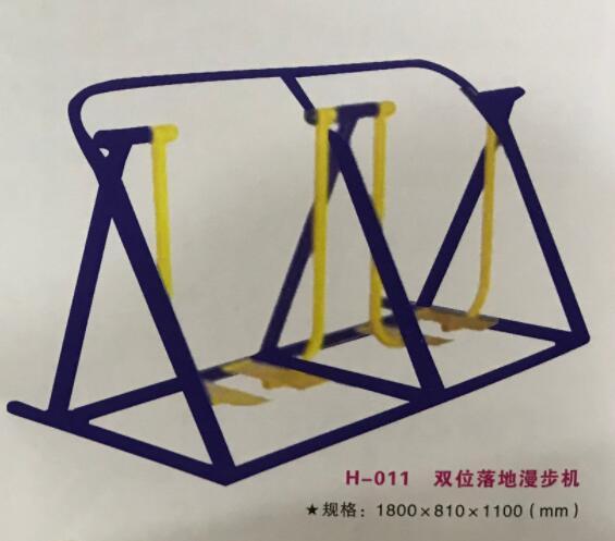 室外健身器材厂家-双位落地漫步机