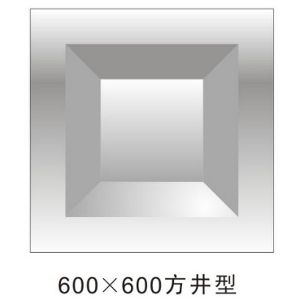 600×600方井型铝天花