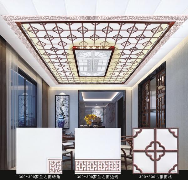 河南铝天花厂家-300×300吊顶案例