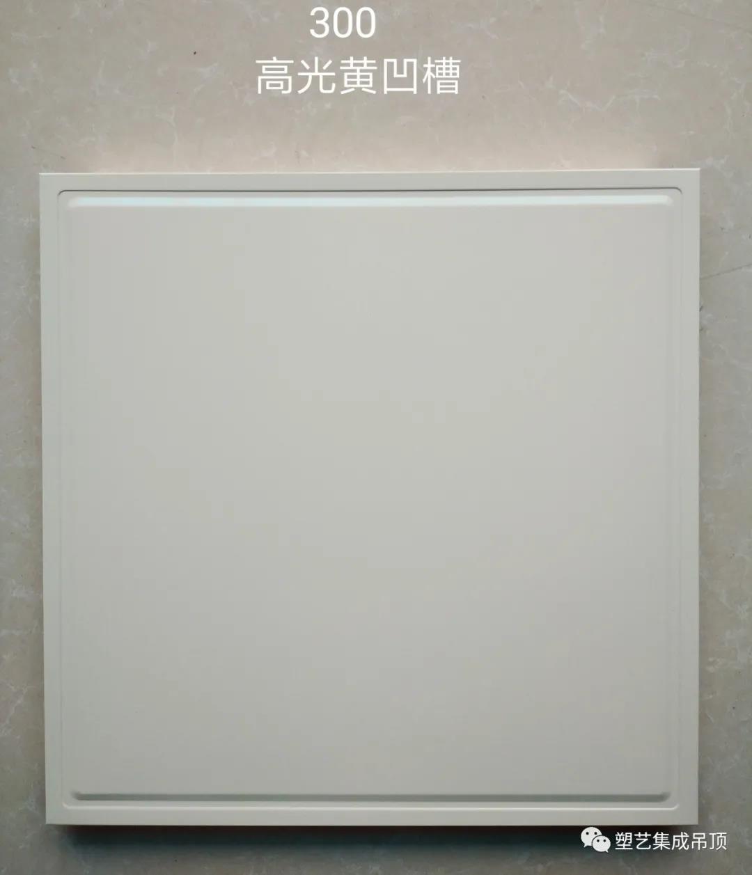 各种尺寸 颜色 工程板