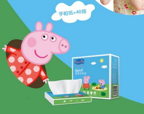 米菲小猪佩奇柔手帕纸巾