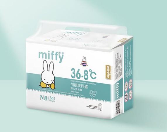 米菲纸尿裤代理