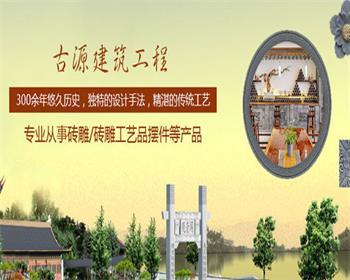 带你正确认识中国仿古建筑为什么受欢迎?
