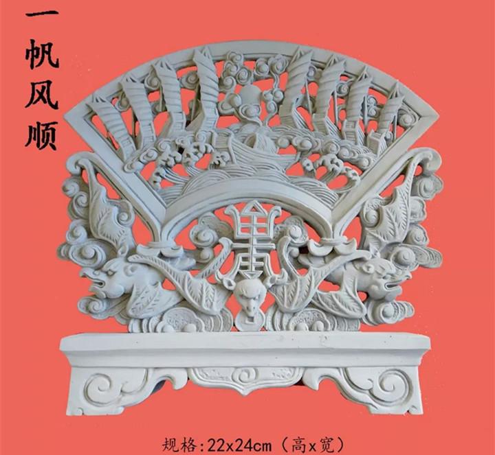 西安砖雕工艺品