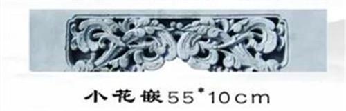 西安砖雕构件