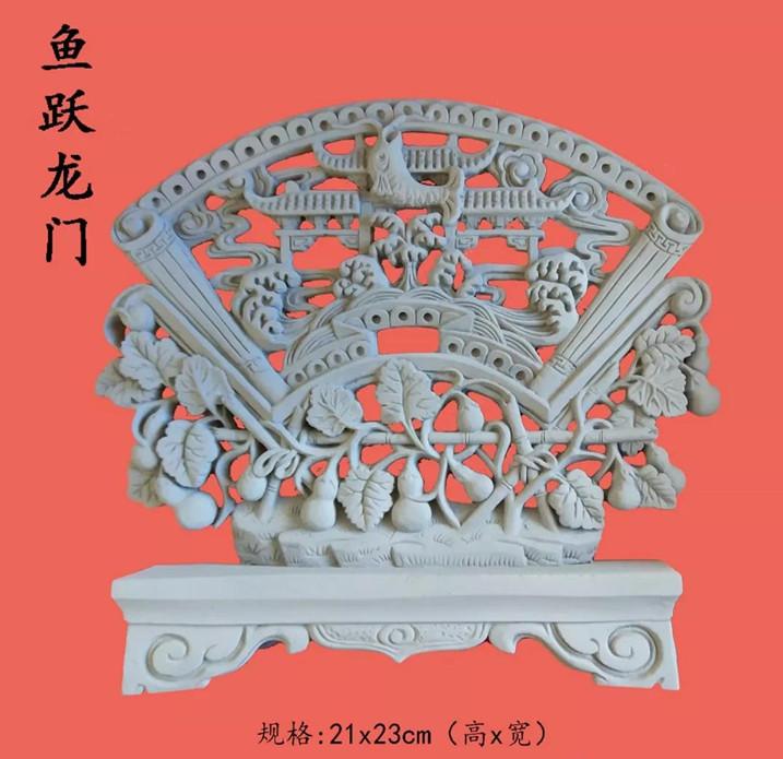 陕西古源建筑工程有限公司设计的砖雕工艺品获得认可!