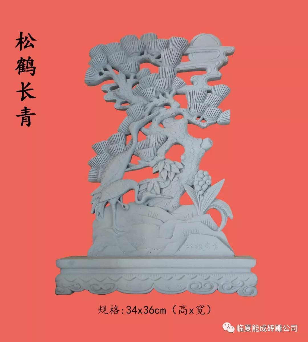 松鹤长青砖雕工艺品