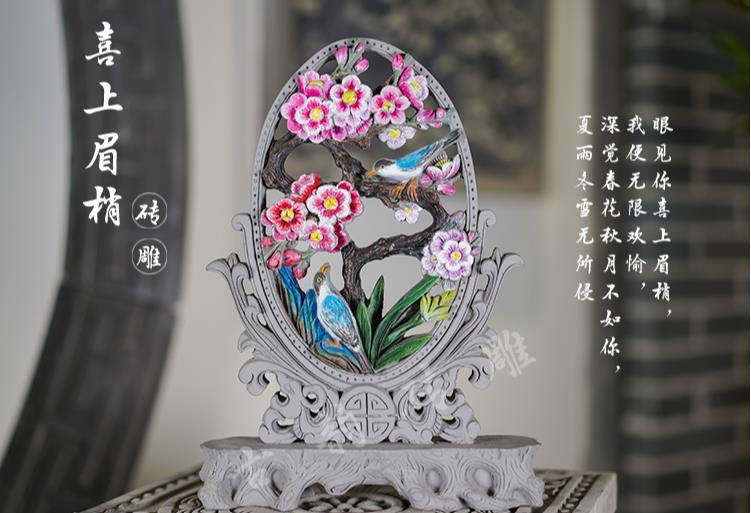 古韵砖雕:中国传统园林建筑艺术美