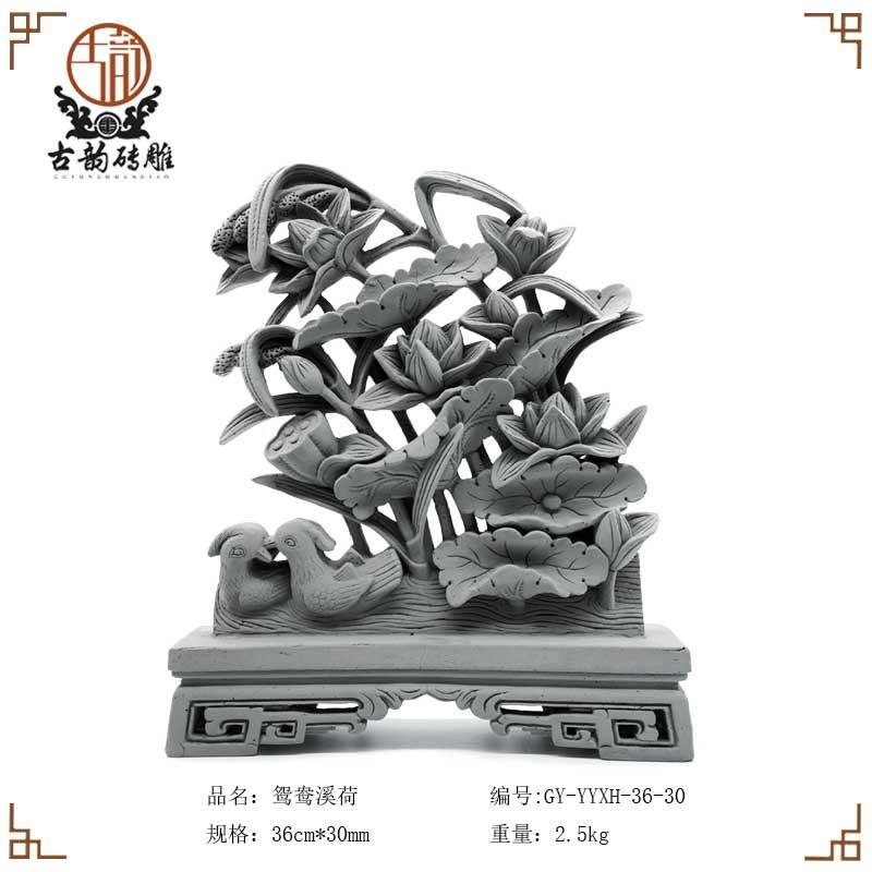 西安砖雕工艺品——鸳鸯溪荷