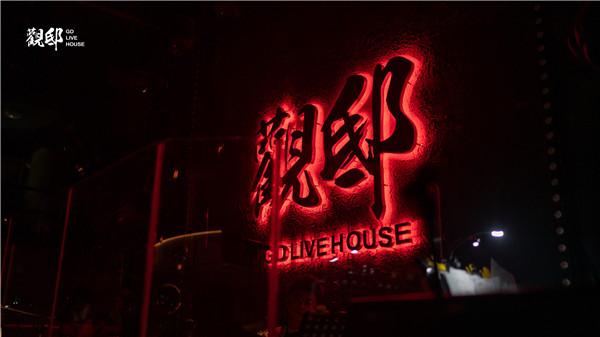 四川酒吧音响