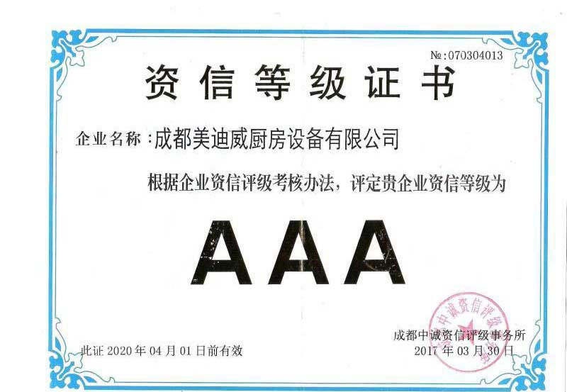 w88优德官网手机版下载威w88优德娱乐网页版3A认证