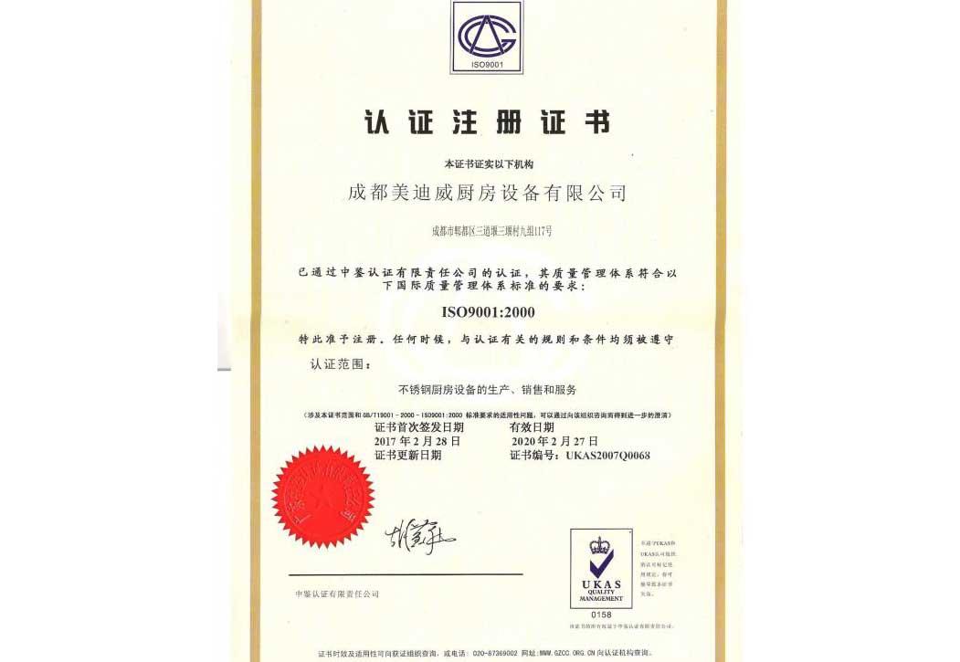 w88优德官网手机版下载威w88优德娱乐网页版900认证