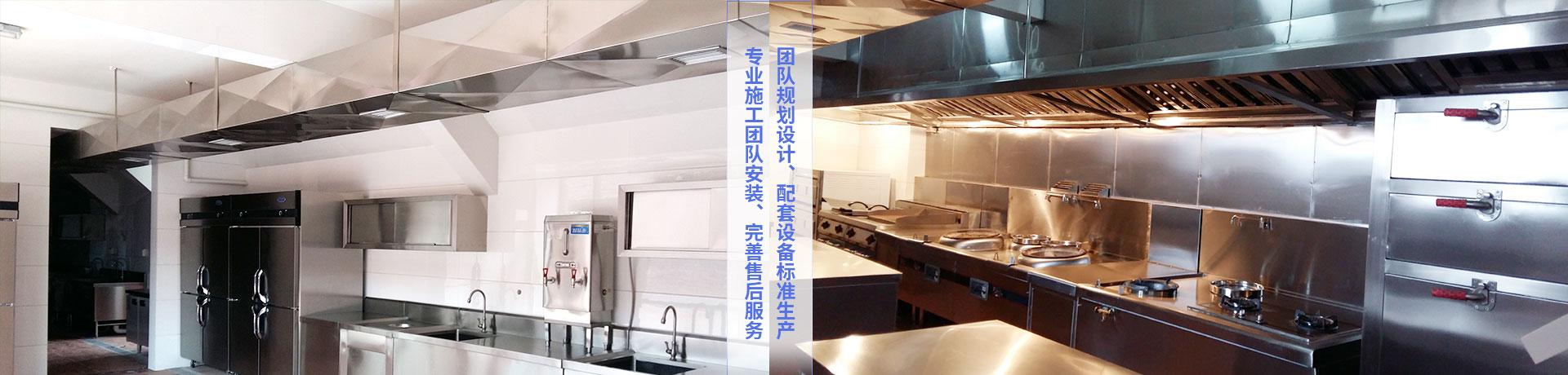 新建一個廚房都需要什么設備