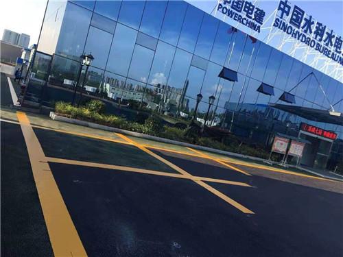 四川沥青路面施工方案