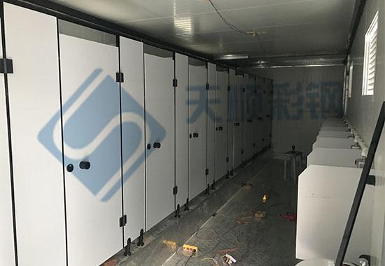 西安集装箱卫生间案例