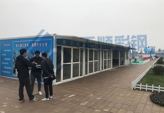 西安集装箱中建VR展厅
