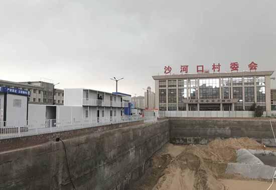 陕西天顺钢结构沙河口活动房