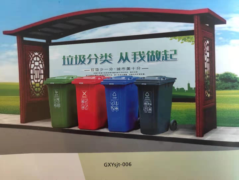 垃圾分类亭设计