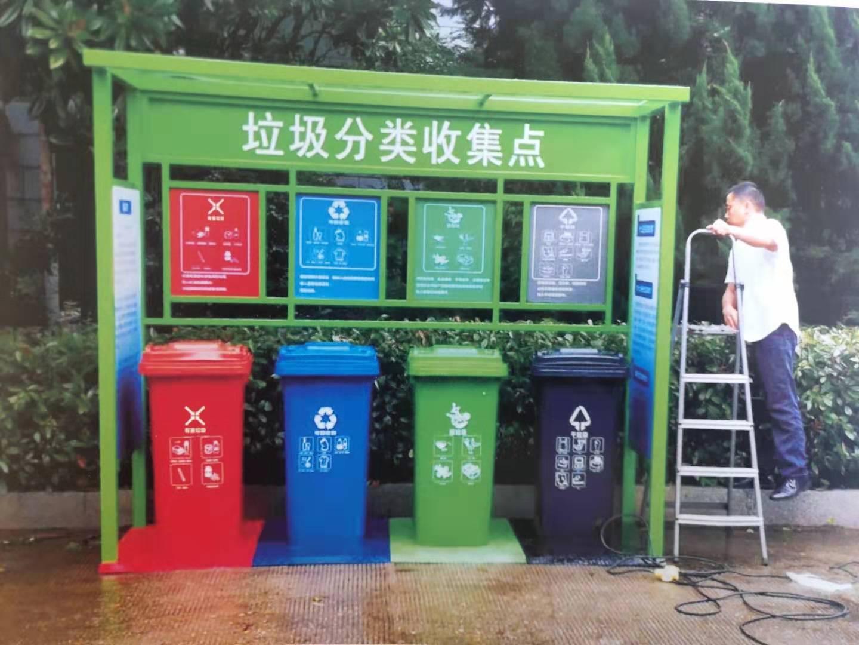 西安垃圾分类亭