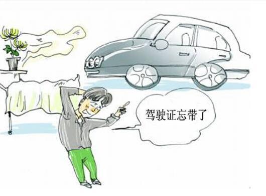 宝鸡某男子上午驾考通过下午就开车 因无证驾驶被罚千元