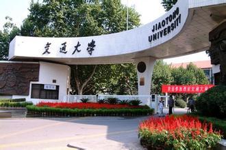 西安交通大学材料与基础学科教学楼防火卷帘门项目