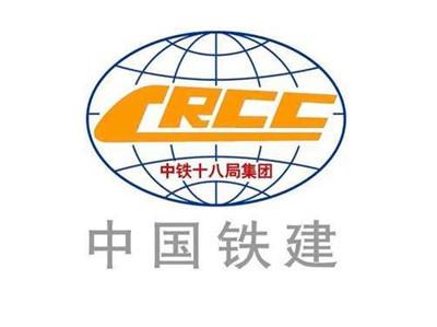 四川客土喷播机与中铁十八局的成功案例