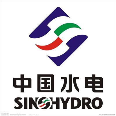 四川客土喷播机与中国水电十一局合作的成功案例