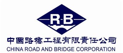 四川喷播机与中国路桥工程的成功案例