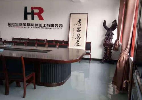 河南金属钙丝公司厂区环境