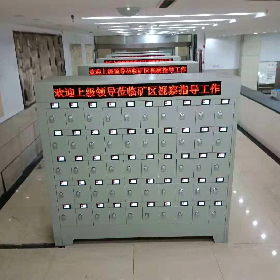 彩屏智能矿灯充电柜
