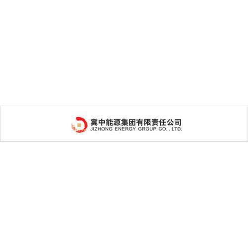 瀚科与冀中能源有限公司在河南头戴式矿灯上的合作