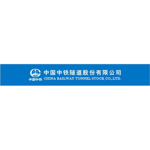 河南头戴式矿灯厂家与中国中铁轨道的合作