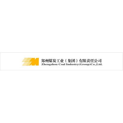 瀚科与郑州煤炭工业集团在防爆矿灯上的合作